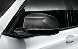 M Performance carbon spiegelkappen X3 G01, X4 G02, X5 G05_