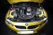 Carbon Air Intake M3 (F80) M4 (F82/F83)
