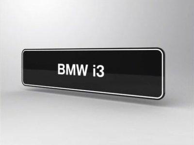 BMW i3 Showroomplaten