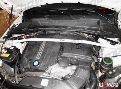 Strutbar BMW E9x 335i