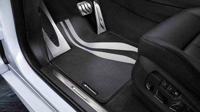BMW M Performance mattenset X5 F15