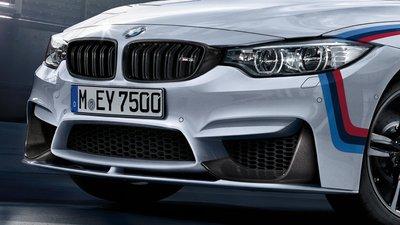 BMW M Performance carbon frontsplitters F82/F83 M4