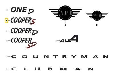 MINI Sierschrift 'Cooper S' Piano Black (F54,F55,F56,F57,F60)