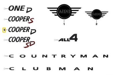 MINI Sierschrift 'Cooper D' Piano Black (F54,F55,F56,F57,F60)